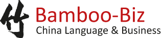 Bamboo-Biz - Chinese Language & Business